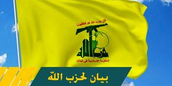 واکنش حزبالله به تروریستی خواندن انصارالله یمن