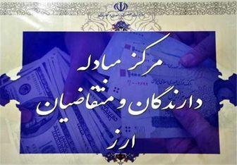 دلار گران شد/ نرخ ارز امروز 3 بهمن ماه 96