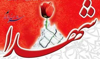 کنگره شهدای فجرآفرین برگزار می شود