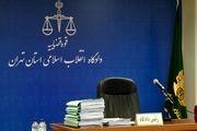 ماجرای رشوههای میلیاردی حسین هدایتی به مدیران بانک سرمایه و وزیر دولت نهم چیست؟