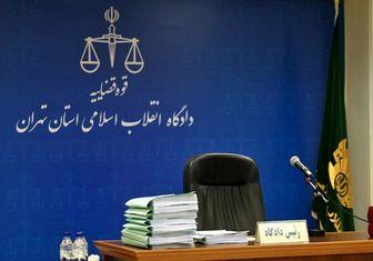 جلسه محاکمه متهمان موسسات مالی به دلیل غیبت وکلای مدافع لغو شد