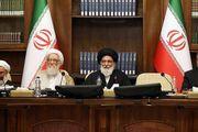 مجمع تشخیص مصحلت نظام بیانیه داد