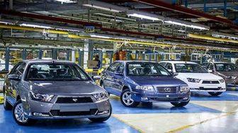 آغاز فروش فوق العاده 3 محصول ایران خودرو