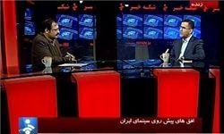 صدوراحکام اعضای جدید شورای عالی سینما