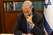 رایزنی چندباره نتانیاهو با وزیر خارجه آمریکا