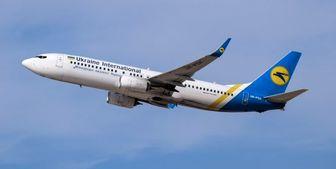 موافقت ایران با پرداخت غرامت به خانواده قربانیان هواپیمای اوکراینی
