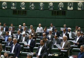 طرح ۲ فوریتی مجلس برای مقابله با تکرار اقدام خودسرانه دولت