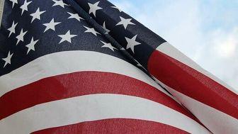 یک ابَر تورم پیش روی اقتصاد آمریکا است