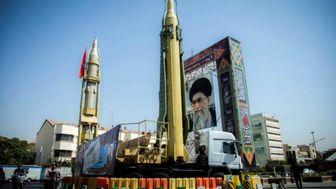 قدرتمندترین موشکهای ایران+جدول
