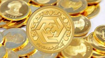 قیمت سکه و طلا در ۲۸ فروردین ماه /افزایش اندک نرخ سکه