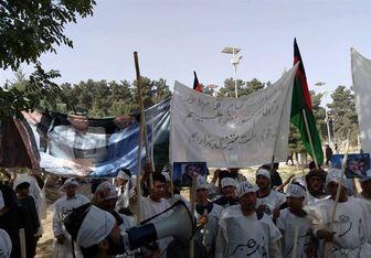 معترضان در شمال افغانستان: «اشرف غنی» استعفا دهد