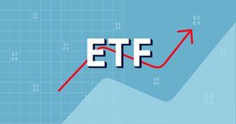 سهام صندوقهای ETF چهارشنبه عرضه میشود