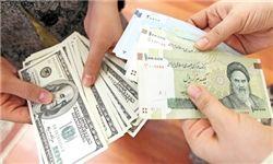 روایت بلومبرگ از ثبات ارزی ایران