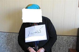 دستگیری بانی قلابی اعزام افراد به عتبات عالیات