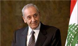 درخواست نبیه بری برای برگزاری نشست کمیتههای پارلمانی