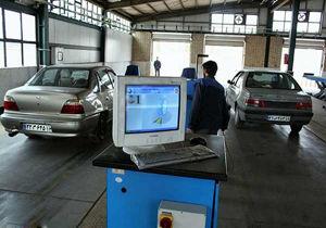 تعیین ساعت کاری مراکز معاینه فنی خودرو در ایام تعطیلات نوروز
