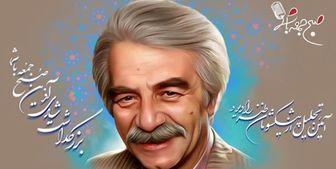 یادی از منوچهر نوذری  و «صبح جمعه با شما» در رادیو ایران
