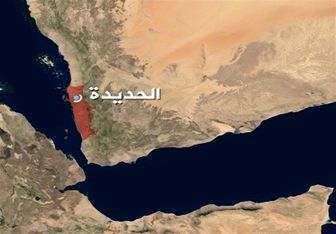 آیا حدیده کلید توقف جنگ یمن است؟