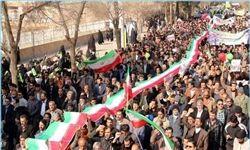حضور مردم پایتخت پیش از آغاز راهپیمایی