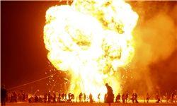 """انفجار """" مین """" باز قربانی گرفت"""