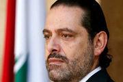 سعد حریری در حال بررسی گزینه استعفا