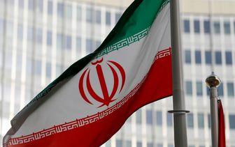 تصاحب ریاست شورای اجرایی برنامه اسکان بشر ملل متحد توسط ایران