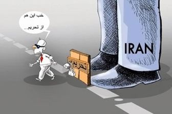مدیاکوپ: اروپا باید به خاطر تحریم ها به مردم ایران پاسخگو باشد