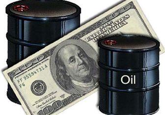 نوسان نفت بالای ۷۰ دلار/قیمت جهانی نفت در 21 اردیبهشت 98