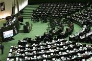 طرح تقویت جایگاه سپاه در دستور کار نمایندگان مجلس