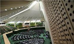 ۹ نماینده کاندیدای دبیری هیئت رئیسه مجلس شدند