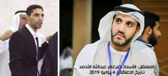 بازداشت دو جوان شیعه به دست ماموران سعودی