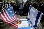 بررسی سیاست خارجی ایران توسط المیادین