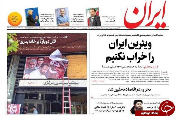 ۵ واقعیت درباره عراق این روزها/ آدرس غلط «خانه پدری» / حریری شانه خالی کرد/ رکود بازار مسکن تا شب عید