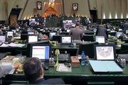 تصمیمات جدید مجلس برای یارانه در ۱۴۰۰