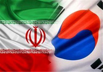 تاکید بر افزایش همکاری های هسته ای بین ایران و کره جنوبی