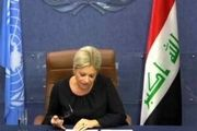 واکنش عراقیها به اظهارات مداخله جویانه نماینده سازمان ملل