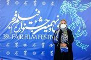 خانم بازیگر: نامزد شدن در جشنواره فیلم فجر برایم شگفتآور است