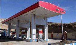 موافقت وزیر نفت با کاهش قیمت CNG
