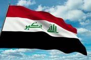 واکنش اربیل به اعتراضات جنوب عراق