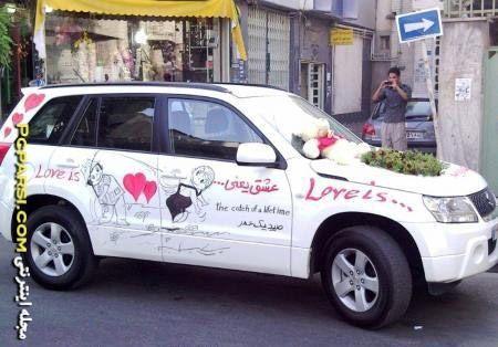 جالب ترين مدل هاي ماشين عروس در تهران (+عكس)