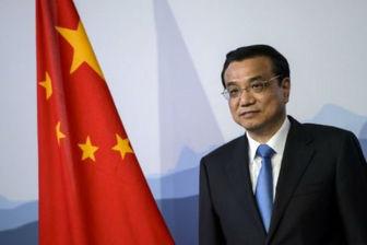 اعلام آمادگی چین برای همکاری با آ سه آن