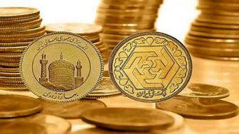 قیمت سکه و طلا در 23 فروردین