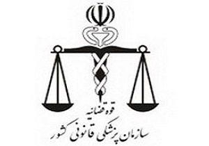 لزوم مراجعه خانواده ۹ متوفی حادثه دانشگاه آزاد به پزشکی قانونی