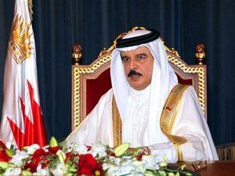 پادشاه بحرین رئیس جدید پارلمان این کشور را منصوب کرد