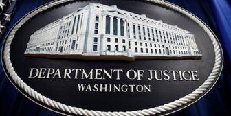 اتهام زنی آمریکا به چهار تبعه چینی