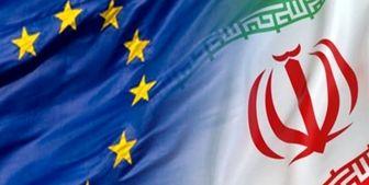 اروپا به اقدامات ضد ایرانی واشنگتن واکنش نشان داد