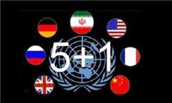 زمان دومین روز مذاکرات ایران و ۱ + ۵