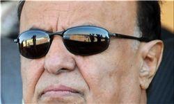 رئیسجمهور یمن امروز محاکمه میشود