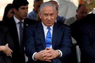 نتانیاهو مجبور به عذرخواهی شد