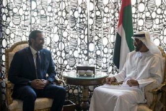 هدیه امارات به لبنان